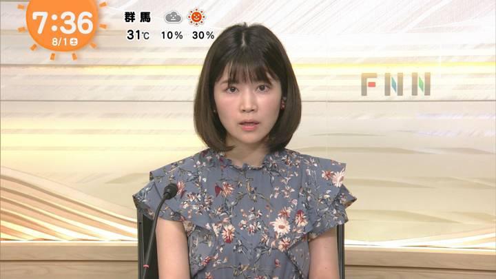 2020年08月01日竹内友佳の画像03枚目