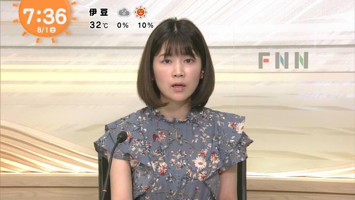 2020年08月01日竹内友佳の画像04枚目