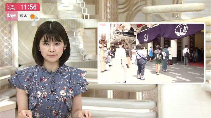 2020年08月01日竹内友佳の画像07枚目