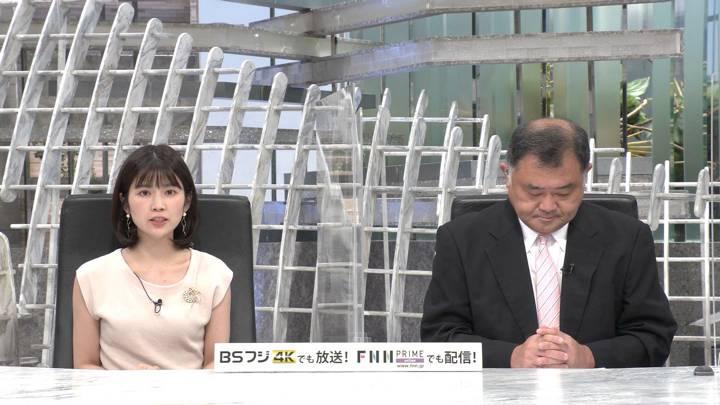 2020年08月04日竹内友佳の画像03枚目