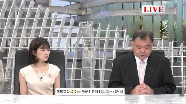 2020年08月04日竹内友佳の画像04枚目