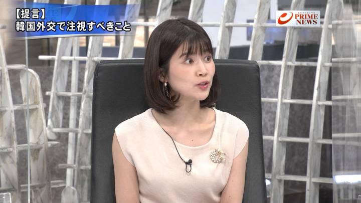 2020年08月04日竹内友佳の画像11枚目