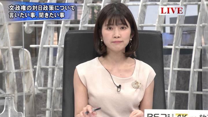 2020年08月04日竹内友佳の画像18枚目