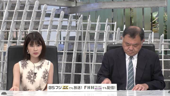 2020年08月05日竹内友佳の画像01枚目