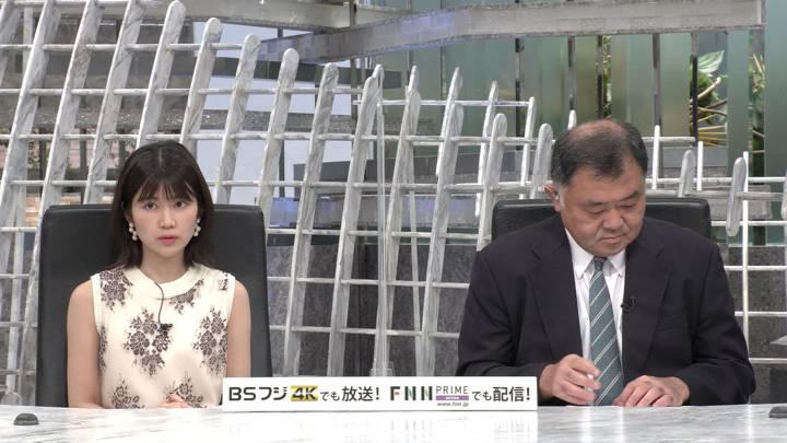 2020年08月05日竹内友佳の画像03枚目