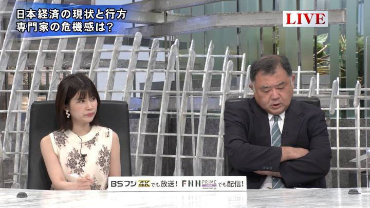 2020年08月05日竹内友佳の画像04枚目