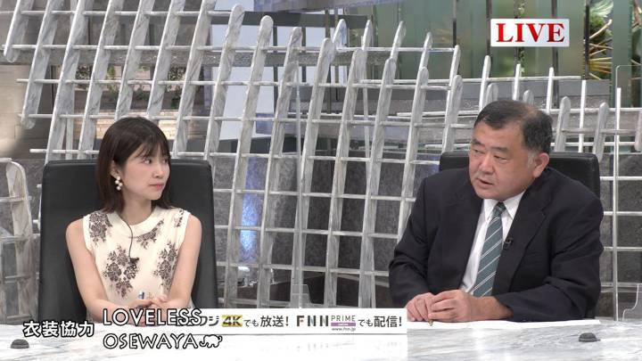 2020年08月05日竹内友佳の画像17枚目