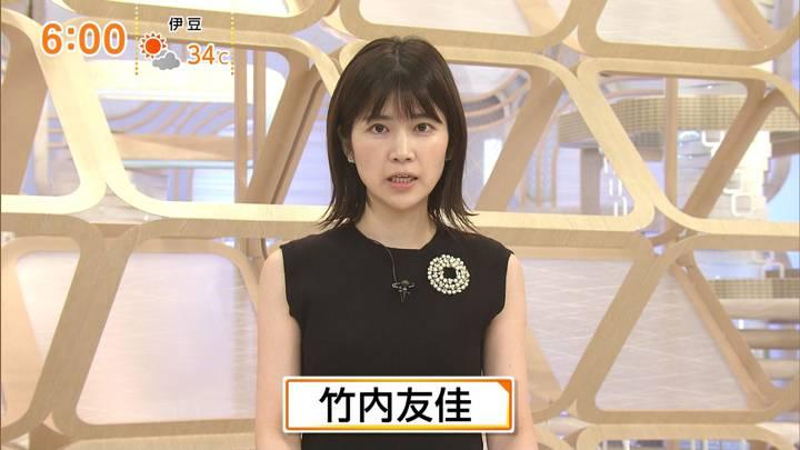 2020年08月09日竹内友佳の画像01枚目