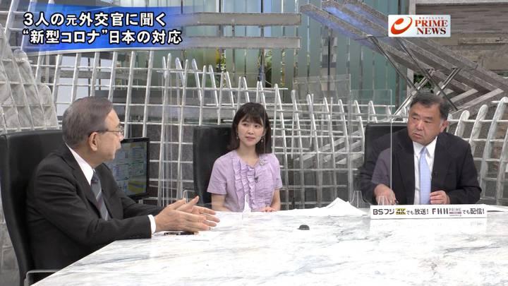 2020年08月10日竹内友佳の画像02枚目