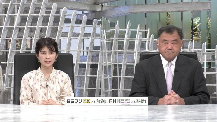 2020年08月11日竹内友佳の画像01枚目