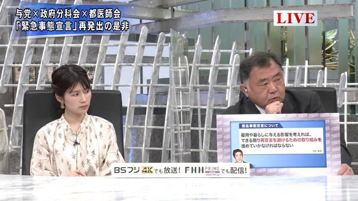 2020年08月11日竹内友佳の画像02枚目