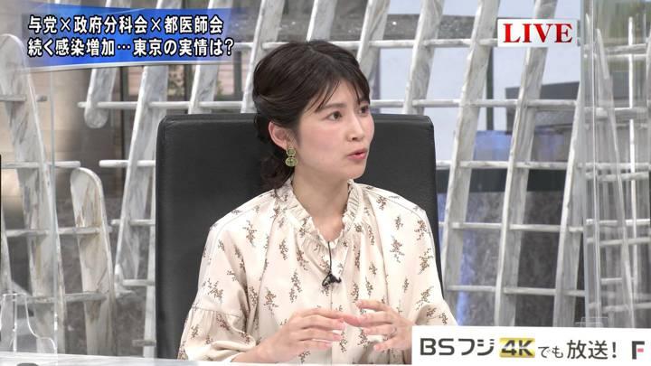 2020年08月11日竹内友佳の画像03枚目