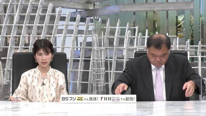 2020年08月11日竹内友佳の画像04枚目