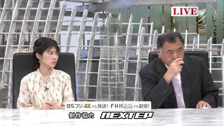 2020年08月11日竹内友佳の画像13枚目