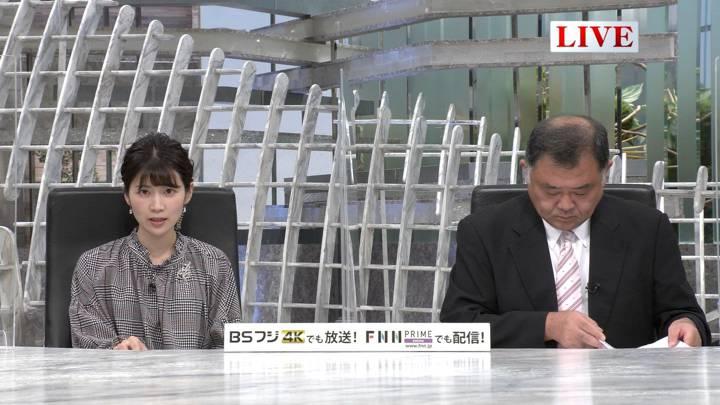 2020年08月12日竹内友佳の画像01枚目