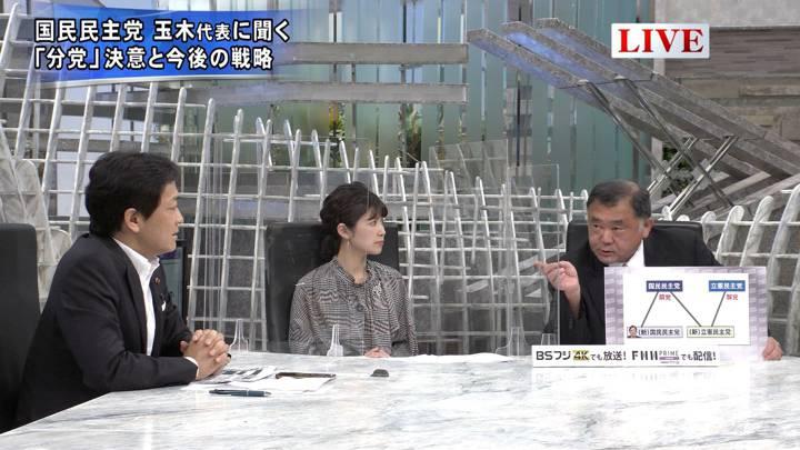 2020年08月12日竹内友佳の画像02枚目