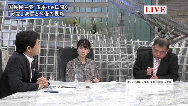 2020年08月12日竹内友佳の画像03枚目