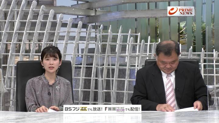2020年08月12日竹内友佳の画像04枚目