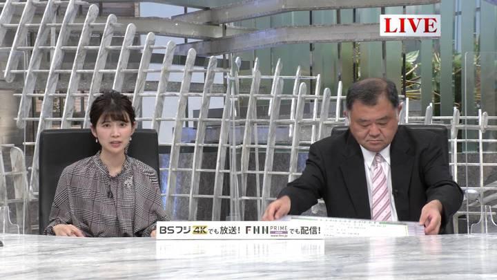 2020年08月12日竹内友佳の画像06枚目