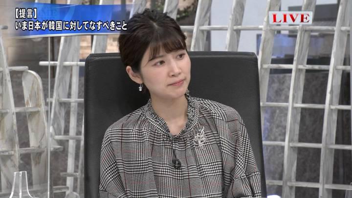 2020年08月12日竹内友佳の画像09枚目