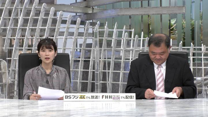 2020年08月12日竹内友佳の画像12枚目
