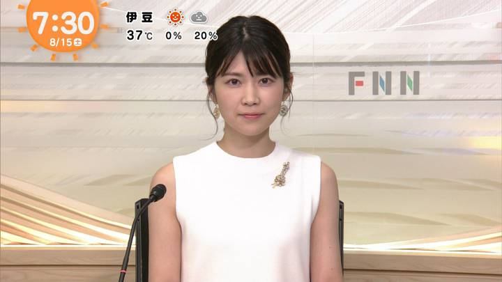 2020年08月15日竹内友佳の画像01枚目