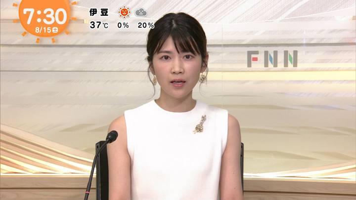 2020年08月15日竹内友佳の画像02枚目