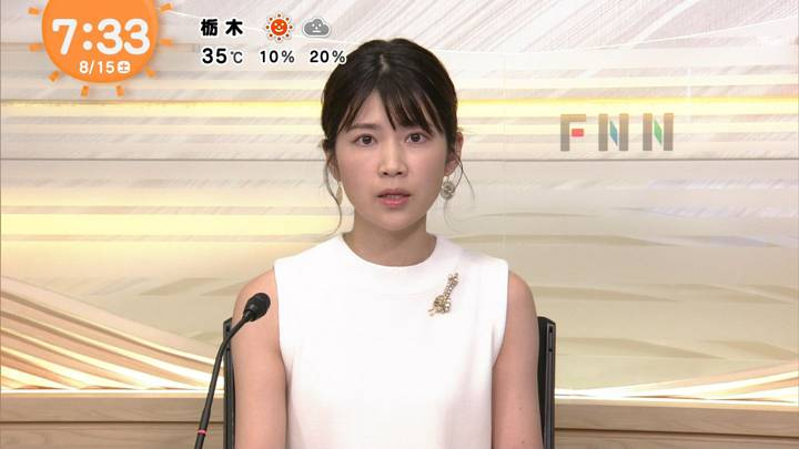 2020年08月15日竹内友佳の画像03枚目