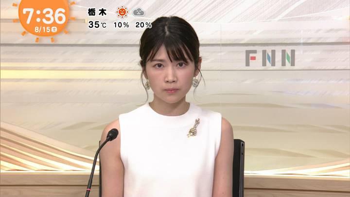 2020年08月15日竹内友佳の画像04枚目