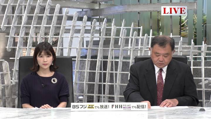 2020年08月18日竹内友佳の画像01枚目
