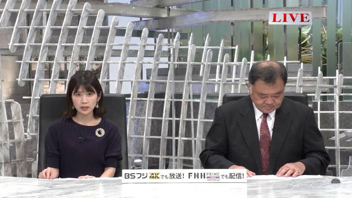 2020年08月18日竹内友佳の画像02枚目
