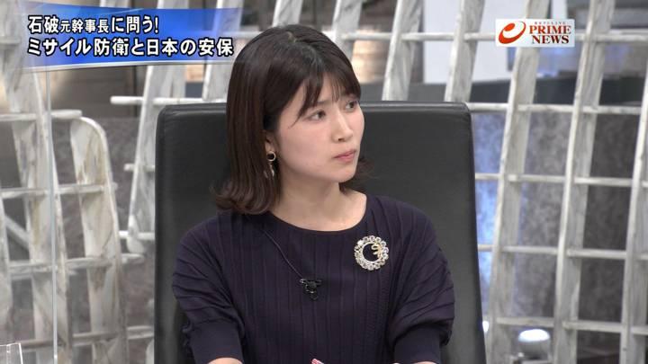 2020年08月18日竹内友佳の画像03枚目