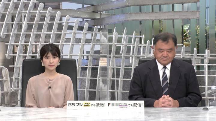 2020年08月19日竹内友佳の画像03枚目