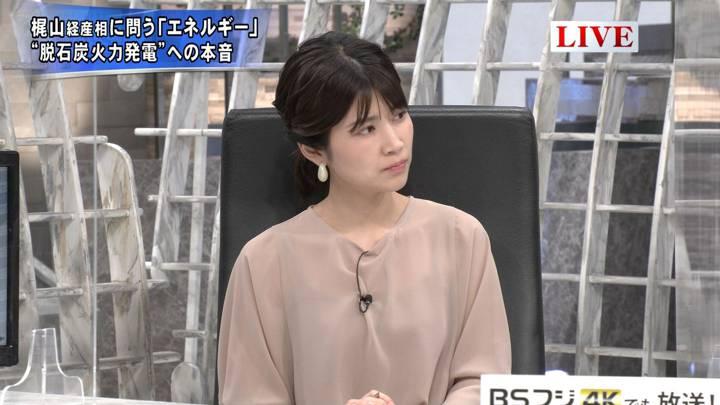 2020年08月19日竹内友佳の画像04枚目