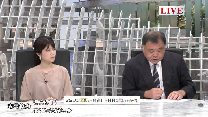 2020年08月19日竹内友佳の画像19枚目