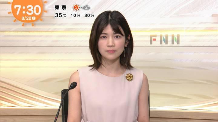 2020年08月22日竹内友佳の画像01枚目