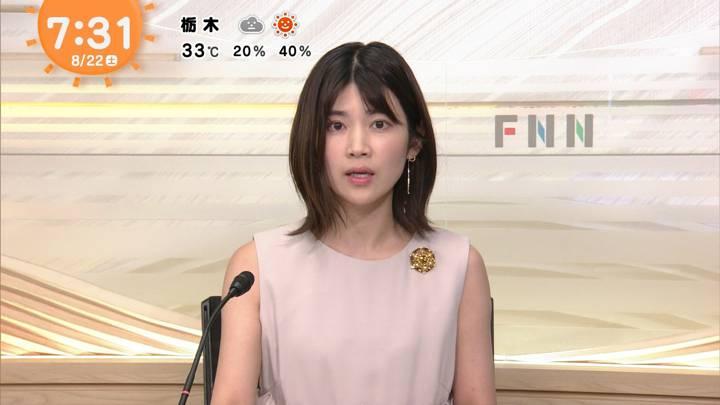 2020年08月22日竹内友佳の画像02枚目