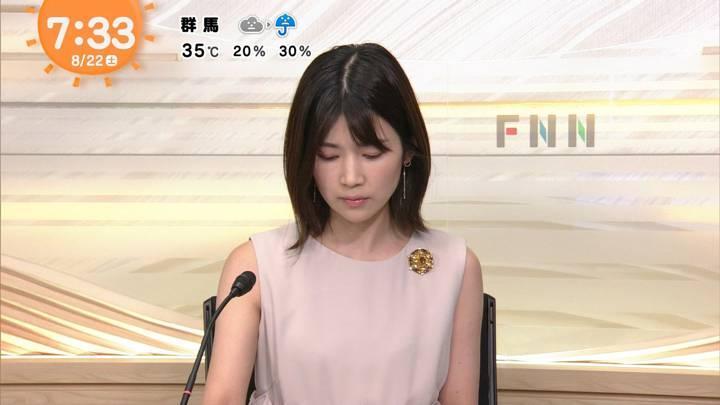 2020年08月22日竹内友佳の画像03枚目