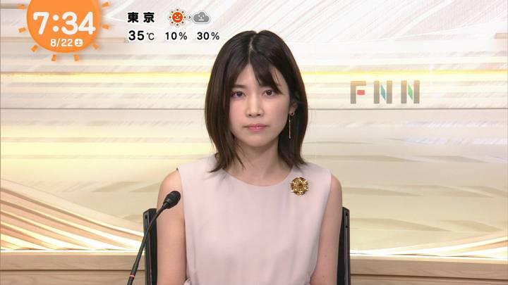 2020年08月22日竹内友佳の画像04枚目