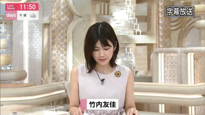 2020年08月22日竹内友佳の画像07枚目