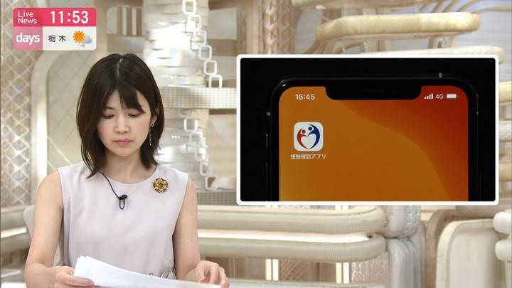 2020年08月22日竹内友佳の画像09枚目