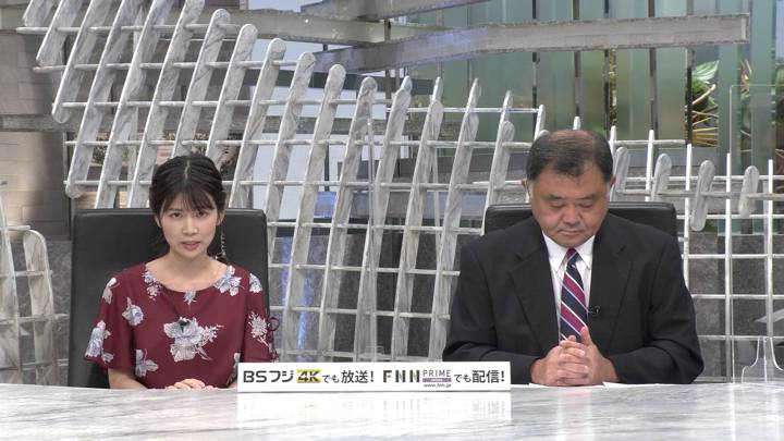 2020年08月24日竹内友佳の画像01枚目