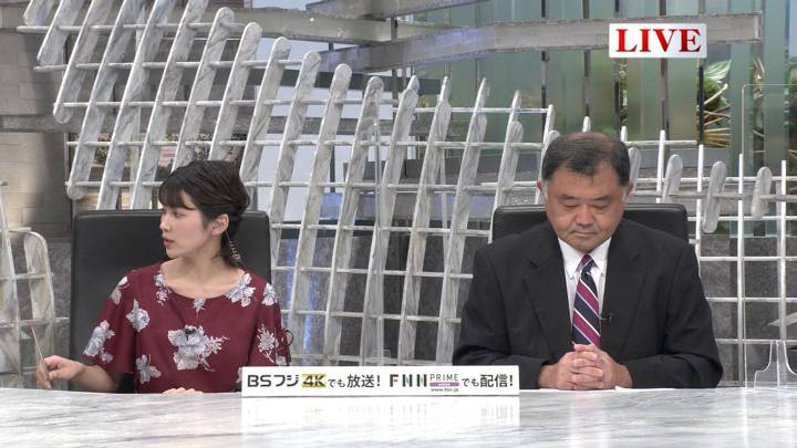 2020年08月24日竹内友佳の画像03枚目