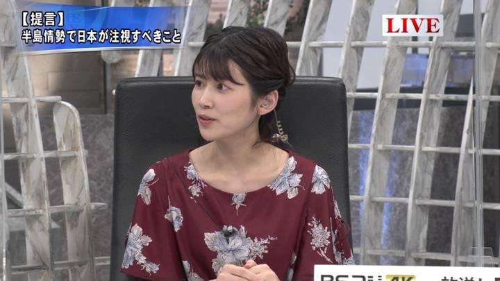 2020年08月24日竹内友佳の画像09枚目