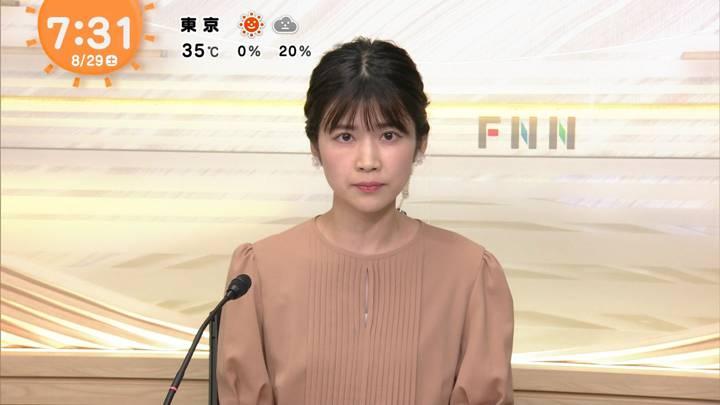 2020年08月29日竹内友佳の画像02枚目