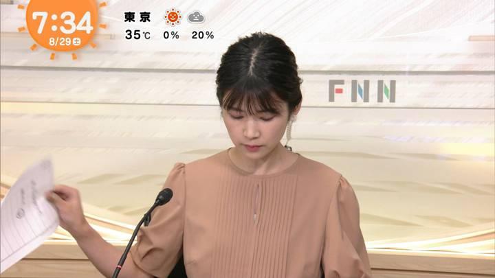 2020年08月29日竹内友佳の画像03枚目