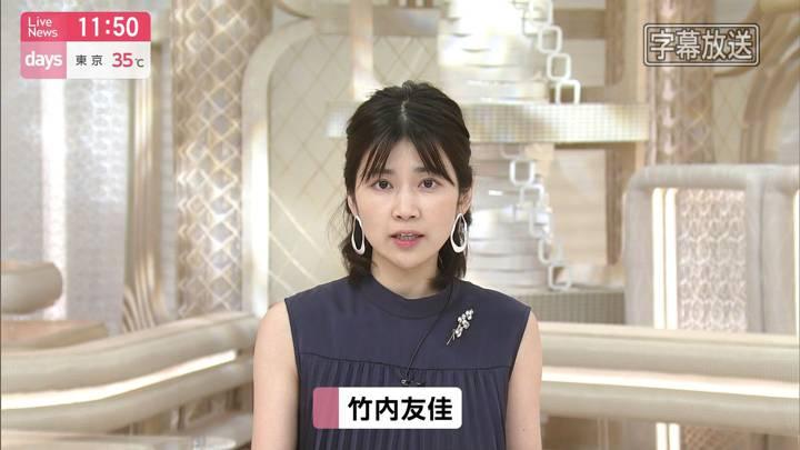 2020年08月30日竹内友佳の画像08枚目