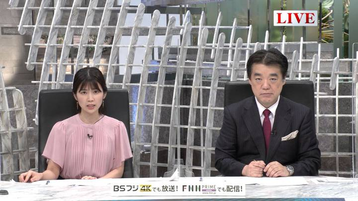 2020年08月31日竹内友佳の画像02枚目