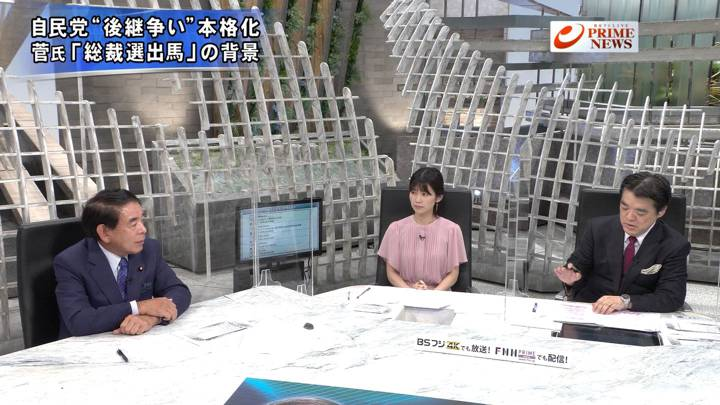 2020年08月31日竹内友佳の画像03枚目