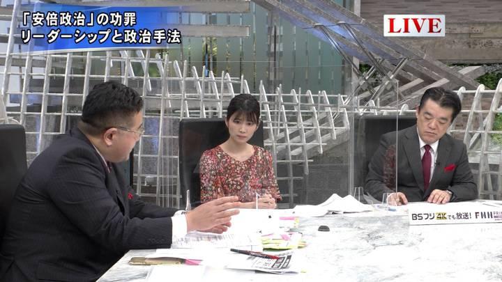 2020年09月07日竹内友佳の画像03枚目